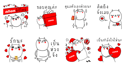 20171212 free line stickers (2)