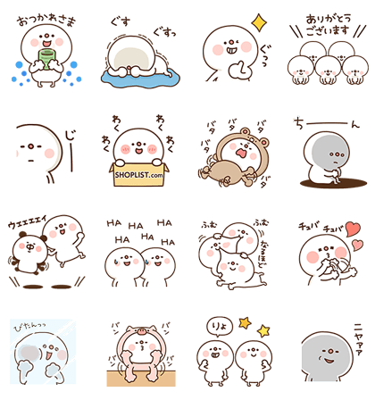 20171212 free line stickers (20)
