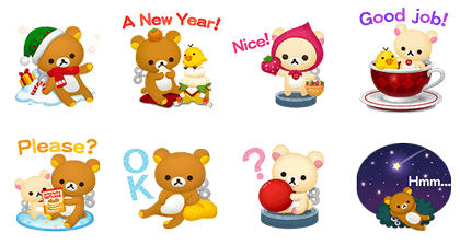 20171212 free line stickers (21)