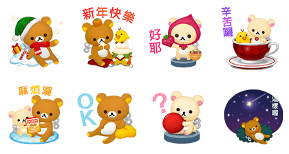 20171212 free line stickers (23)