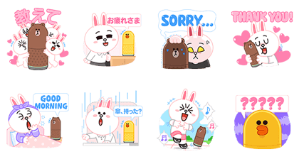 20171212 free line stickers (26)