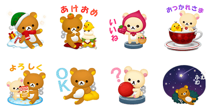 20171212 free line stickers (27)