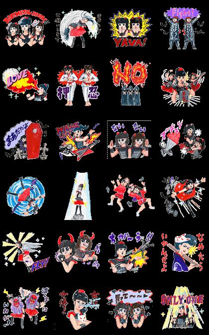 20171218 line sticker list (10)