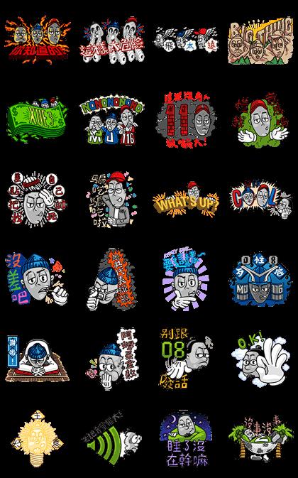 20171218 line sticker list (16)