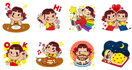 20171219 free line stickers (18)