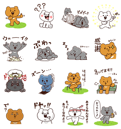 20171219 free line stickers (19)