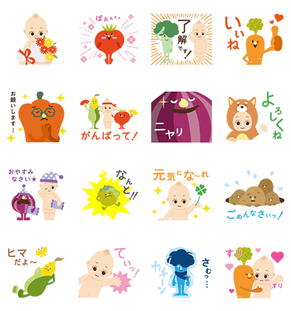 20171219 free line stickers (20)