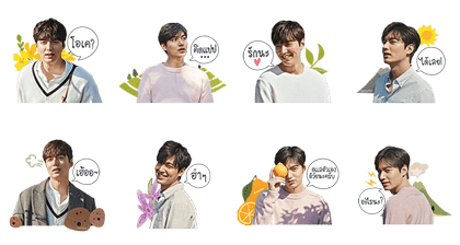 20171219 free line stickers (21)