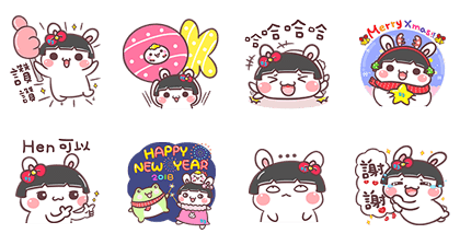 20171219 free line stickers (28)