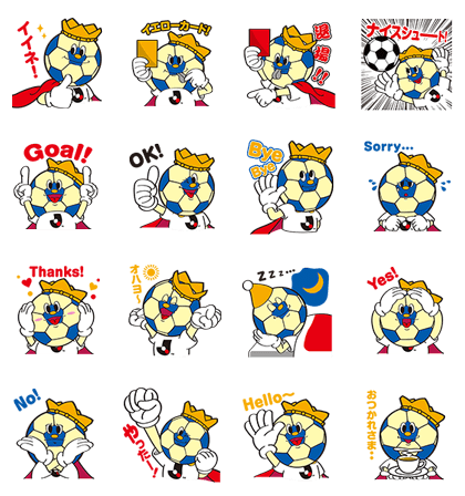 20171219 free line stickers (30)