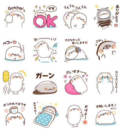 20171219 free line stickers (31)