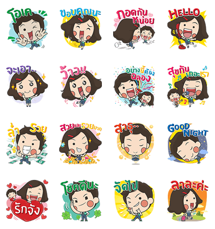 20171219 free line stickers (33)