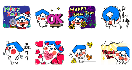 20171219 free line stickers (34)