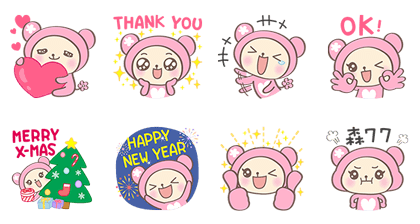 20171219 free line stickers (35)
