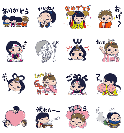 20180206 FREE LINE STICKERS (10)