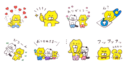 20180206 FREE LINE STICKERS (11)