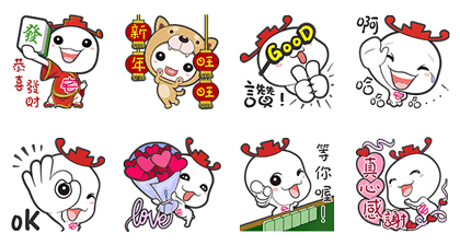 20180206 FREE LINE STICKERS (12)