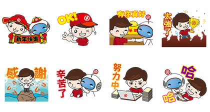 20180206 FREE LINE STICKERS (13)