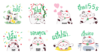 20180206 FREE LINE STICKERS (2)