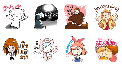 20180206 FREE LINE STICKERS (5)
