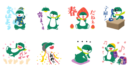 20180206 FREE LINE STICKERS (6)