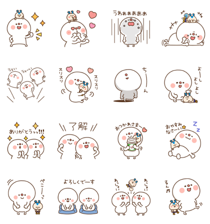 20180206 FREE LINE STICKERS (7)
