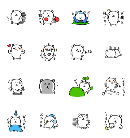 20180206 FREE LINE STICKERS (8)