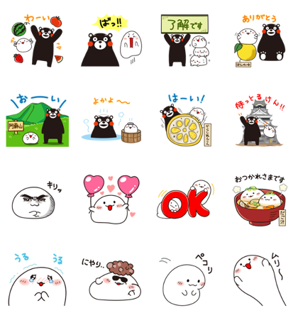 20180206 FREE LINE STICKERS (9)