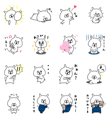 20180213 free line stickers (10)