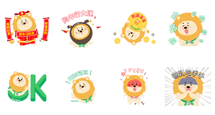 20180213 free line stickers (13)