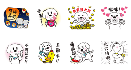 20180213 free line stickers (14)
