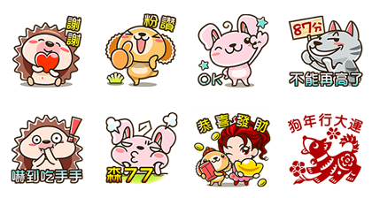20180213 free line stickers (15)