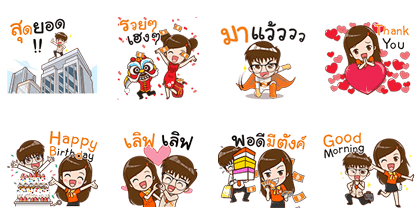 20180213 free line stickers (2)
