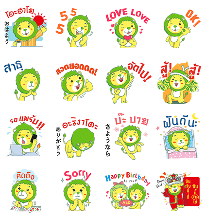 20180213 free line stickers (4)