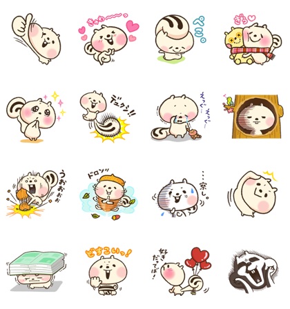 20180213 free line stickers (6)