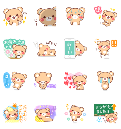 20180213 free line stickers (8)