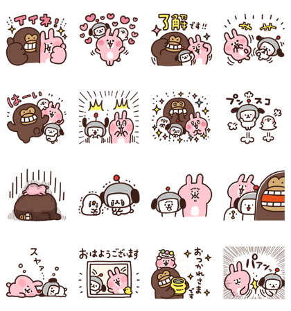 20180213 free line stickers (9)
