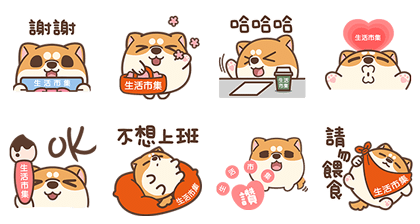 20180221 FREE LINE STICKERS (11)