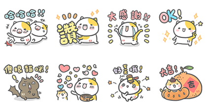 20180221 FREE LINE STICKERS (9)