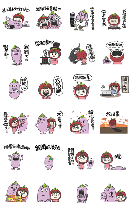 20180226 LINE STICKERS LIST (12)