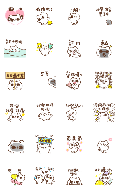 20180226 LINE STICKERS LIST (13)