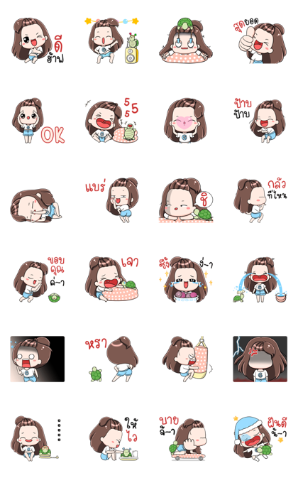 20180226 LINE STICKERS LIST (3)