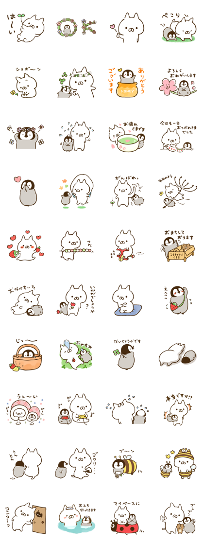 20180226 LINE STICKERS LIST (5)