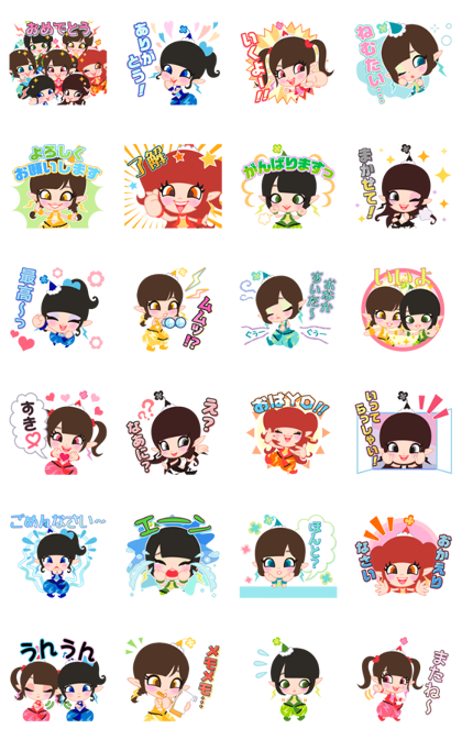 20180226 LINE STICKERS LIST (7)