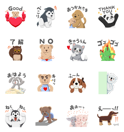 20180227 FREE LINE STICKERS (10)