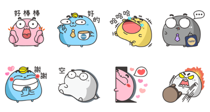 20180227 FREE LINE STICKERS (11)