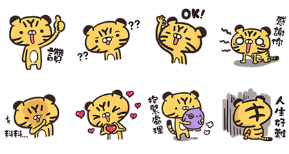 20180227 FREE LINE STICKERS (12)