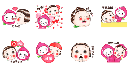 20180227 FREE LINE STICKERS (13)