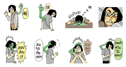 20180227 FREE LINE STICKERS (2)