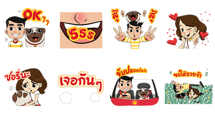 20180227 FREE LINE STICKERS (3)